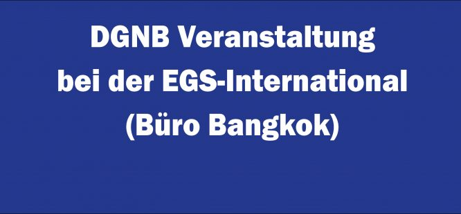 Header E Gs International Büro Bangkok